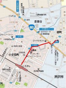 From Kotesashi stn to ICCS, about 10 mins walk